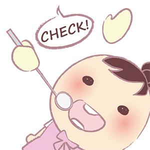 赤ちゃんの歯科